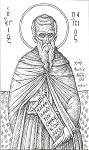 Όσιος Παΐσιος ο Μέγας και θεοφόρος - Φώτης Κόντογλου