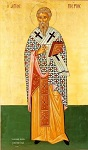 Άγιος Πιέριος Ιερομάρτυρας Πρεσβύτερος Αντιοχείας