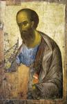 Αντρέι Ρουμπλιόβ - Απόστολος Παύλος, περί το 1410 μ.Χ.