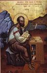 Απόστολος Παύλος