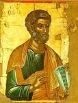 Απόστολος Πέτρος - 1546 μ.Χ. - Mονή Σταυρονικήτα, Άγιον Όρος (Κρητική σχολή, Θεοφάνης ο Kρής)