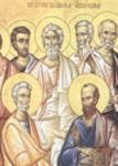 Οι Άγιοι Δώδεκα Απόστολοι