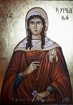 Αγία Κυριακή η Μεγαλομάρτυς - Λυδία Γουριώτη© (http://lydiagourioti-iconography.blogspot.com)