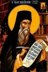 Όσιος Νικόδημος ο Αγιορείτης ο σοφός διδάσκαλος της εκκλησίας