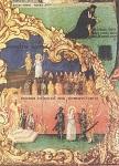 Σκηνές από το βίο και το μαρτύριο της Αγίας Μαρίνας