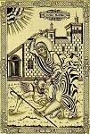 Αγία Μαρίνα - 1858 μ.Χ. (Xαράκτης: Eυθύμιος ιεροδιάκονος) - Mονή Σίμωνος Πέτρας, Άγιον Όρος