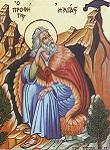 Προφήτης Ηλίας ο Θεσβίτης - Δια χειρός Ευαγ. Τσόλη