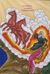 Η Πυρφόρος ανάβασις του Προφήτου Ηλιού - Λυδία Γουριώτη© (http://lydiagourioti-iconography.blogspot.com)
