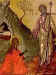 Ο Ιησούς και η Αγία Μαρία η Μαγδαληνή η Μυροφόρος και Ισαπόστολος