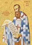 Άγιος Κωνσταντίνος, Πατριάρχης Κωνσταντινούπολης