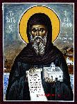 Ανακομιδή Ιερών Λειψάνων του Οσίου Ιωσήφ του Γεροντογιάννη