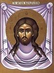 Ανάμνηση της εισόδου της αχειροτεύκτου μορφής του Κυρίου εκ της Εδεσσηνών πόλεως εις την Βασιλίδα