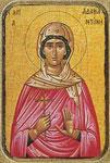 Αγία Αδαμαντινή