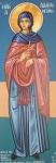 Αγία Αδαμαντινή - Βασίλειος & Περικλής Συρίμης© (sirimis.gr)