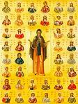 Αγίες Τεσσαράκοντα Παρθένες και Ασκήτριες και Αμμούν ο διδάσκαλος αυτών