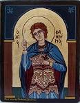 Άγιος Φανούριος ο Νεοφανής, ο Μεγαλομάρτυρας - Σοφία Βλάχου© (taergamou.blogspot.com)
