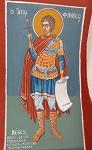 Άγιος Φανούριος ο Νεοφανής, ο Μεγαλομάρτυρας - Πηνελόπη Σχιζοδήμου© (www.poppe.gr)