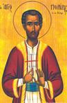 Άγιος Πολύδωρος ο Νεομάρτυρας από τη Λευκωσία