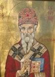 Άγιος Σωφρόνιος επίσκοπος Αχταλείας της Ιβηρίας