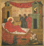Γέννηση της Υπεραγίας Θεοτόκου