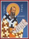 Άγιος Ευστάθιος ο Κατάφλωρος Αρχιεπίσκοπος Θεσσαλονίκης