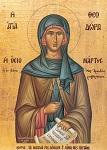 Αγία Θεοδώρα της Βάστα Πελοποννήσου