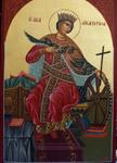 Αγία Αικατερίνη - Λυδία Γουριώτη© (http://lydiagourioti-iconography.blogspot.com)