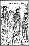 Αγία Θεοφάνεια -  Ἴδε ὁ ἀμνὸς τοῦ Θεοῦ ὁ αἴρων τὴν ἁμαρτίαν τοῦ κόσμου