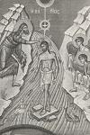 Αγία Θεοφάνεια - Φώτης Κόντογλου