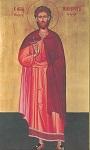 Άγιος Νικηφόρος Νεομάρτυρας εκ Κρήτης
