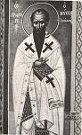 Άγιος Γρηγόριος Επίσκοπος Νύσσης - Φώτης Κόντογλου