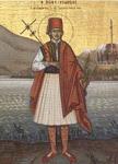 Άγιος Γεώργιος ο Νέος εξ Ιωαννίνων