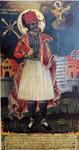 Η πρώτη φορητή εικόνα του Αγίου η οποία έγινε στις 30/01/1838 μ.Χ., 13 ημέρες μετά το μαρτύριο του. «Δια χειρός Ζήκου Χιοναδίτου