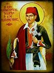 Άγιος Γεώργιος ο Νέος εξ Ιωαννίνων - Χρήστος Στύλος©