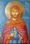 Άγιος Αναστάσιος ο Πέρσης ο Οσιομάρτυρας - Ησυχαστήριο «Παναγία των Βρυούλων»