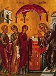 Υπαπαντή του Κυρίου και Θεού και Σωτήρος ημών Ιησού Χριστού
