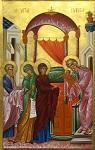 Η Υπαπαντή του Κυρίου - Ι.Ν. Ζωοδόχου Πηγής, Λαρίσης (http://www.panagialarisis.gr)