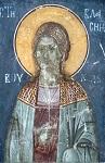 Άγιος Βλάσιος ο Βουκόλος