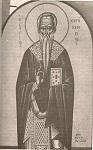 Άγιος Χαράλαμπος ο Ιερομάρτυρας - Φώτης Κόντογλου