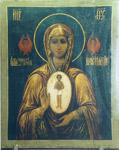 Σύναξη της Υπεραγίας Θεοτόκου «του Ένσαρκου Λόγου», εν Αλμπαζίν της Ρωσίας