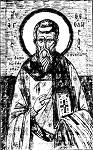 Όσιος Θεόδωρος ο Συκεώτης επίσκοπος Αναστασιουπόλεως - Φώτης Κόντογλου