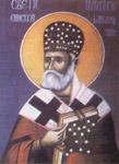 Άγιος Πλάτων ο Ιερομάρτυρας επίσκοπος Μπάνια Λούκα