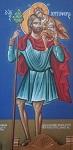 Άγιος Χριστόφορος ο Μεγαλομάρτυρας, Ιερός Ναός Παντανάσσης, Νάουσα Πάρος