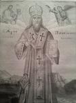 Όσιος Παυσίκακος Επίσκοπος Συνάδων