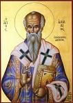 Όσιος Αχίλλιος Επίσκοπος Λαρίσης