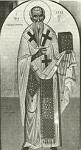 Όσιος Αχίλλιος Επίσκοπος Λαρίσης - Φώτης Κόντογλου