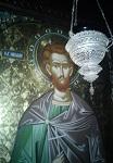 Άγιος Νικόλαος εκ Μετσόβου
