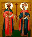 Άγιοι Κωνσταντίνος και Ελένη οι Ισαπόστολοι