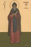 Όσιος Κασσιανός ο Έλληνας και Θαυματουργός