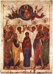 Αντρέι Ρουμπλιόβ - Η Ανάληψη του Κυρίου, 1410 μ.Χ.